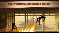 Shadow Fight 2 взлом на опыт без рут прав